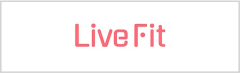 LiveFitライブフィット